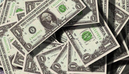 出会い系で知り合った女性が仮想通貨で稼いでいたので仮想通貨を調べてみた