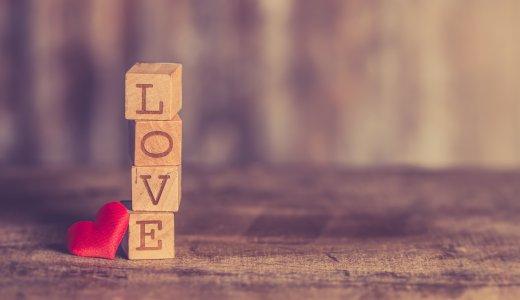 【実話】アスペルガー同士のカップルの恋愛はどうなのか?元カノがアスペルガー症候群だった話